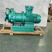CQB-G型高溫保溫泵,磁力驅動泵,高溫防爆泵