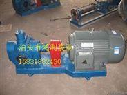厂家供应YCB系列圆弧齿轮泵