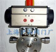 BQ671F超薄型保温气动球阀-上海沪山阀门
