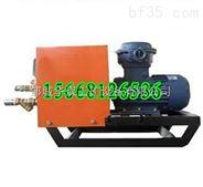 3BZ-20/18煤層注水泵
