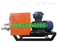 3BZ-20/18煤层注水泵
