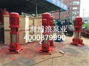 立式供水多级消火栓,多级XBD消防泵,XBD多级消防泵