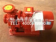 恒压切线泵,高销量铸铁恒压消防泵,XBD-HY恒压切线消防泵