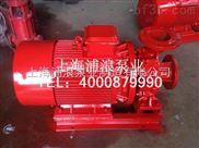 恒压切线泵,建筑灭火恒压切线泵,XBD-HY恒压切线消防泵