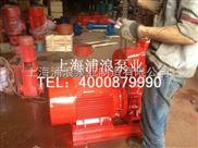 恒压切线泵,恒压消防泵价格参考,XBD-HY恒压切线消防泵