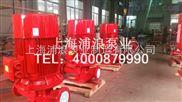3C认证恒压切线消防泵,优质恒压切线泵,XBD-HY恒压切线消防泵