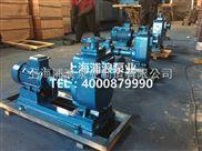 供应自吸离心泵,自吸离心泵购货平台,优质材料自吸泵