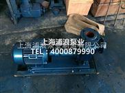 高扬程ZX自吸泵,占地面积小自吸泵,卧式ZX自吸离心泵
