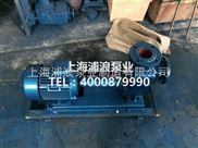 高效自吸离心泵,自吸泵型号大全,ZX型自吸离心泵