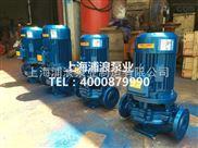 单级管道供水喷淋泵,ISG管道离心泵,不锈钢立式管道泵