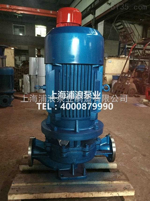 单级离心泵,ISG管道泵型号说明,优质材料离心泵