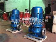 单级立式管道离心泵,ISG管道清水泵,大功率单级离心泵