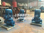 立式单级管道清水泵,ISG离心管道泵,高扬程立式管道泵