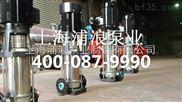 供水立式離心多級泵,不銹鋼清水離心泵,輕型CDLF管道泵