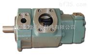 PV2R32-66-53-FR-供应YUKEN油研系列PV2R32-66-53-FR 叶片泵