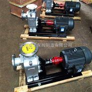 ZX系列工业自吸泵 化工泵