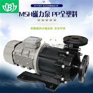 火熱暢銷美寶220V微型磁力泵 小型磁力泵價格 節能高效