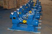 低价批发CYZ型自吸离心油泵