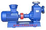 专业供应 自吸式离心油泵 CYZ-A防爆离心油泵