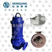 WQK8-12带切割装置排污泵,带切割排污泵,排污泵