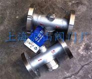 CS49H、CS19H热动力圆盘式蒸汽疏水阀批发