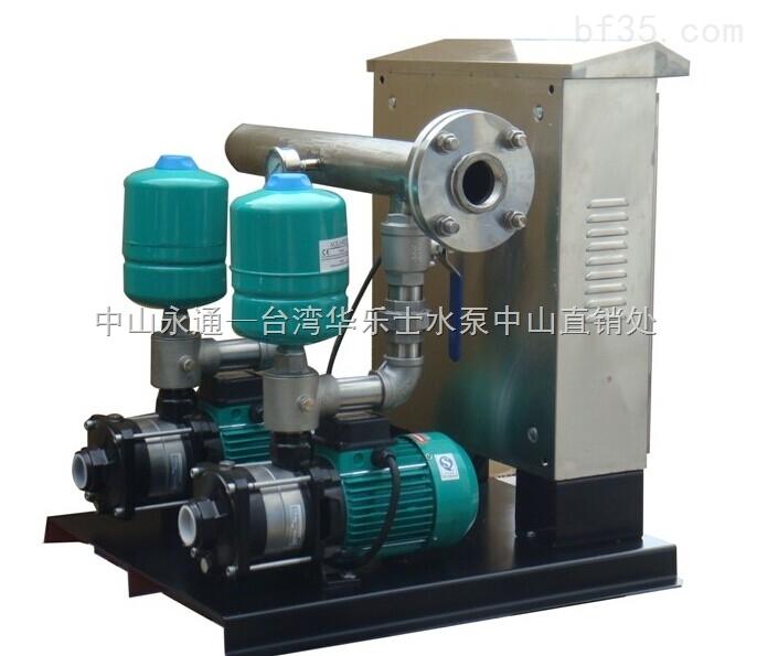 mhil405卧式双泵变频恒压供水泵