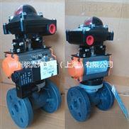 UPVC化工塑料球阀 材质卫生无毒 耐磨损