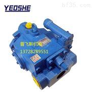廠家直銷臺灣YEOSHE/油升柱塞泵