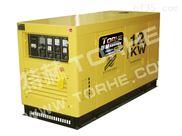 12KW省油大功率柴油发电机代理