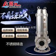304全不锈钢切割排污泵 污水杂质潜水泵