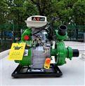 GX152-2寸手提式抽水機汽油自吸泵