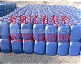 有机硅消泡剂报价;消泡剂直供价格