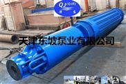 農田灌溉深井水泵-農用潛水泵