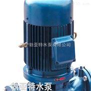 单级立式离心泵热水型工艺循环增压输送管道增压泵
