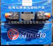 电液换向阀4WEH32D50B/6CW220-N9ET25L