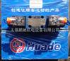 華德疊加式單向節流閥Z2FS10A7-30B/S3