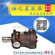 定級壓力補償變量高壓柱塞泵MYCY14-1B