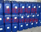 锅炉除垢剂报价,锅炉除垢剂批发价格