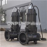 600WQ-315KW潜水排污泵厂家现货