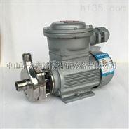 上海广泉3KW直联式耐酸碱304不锈钢离心泵