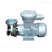 南冠4KW 防爆化工泵 50FB-28 不锈钢离心泵