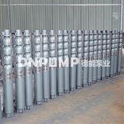 QJ型耐高溫70度熱水泵|價格