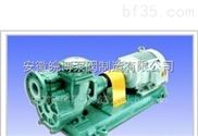 FZB 耐腐耐磨 耐高溫 自吸泵 優質化工泵