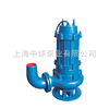 50QW18-30-3污水潜水泵|WQ50-18-30-3潜水泵报价|潜水排污泵厂
