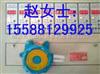 乙炔濃度檢測儀乙炔濃度檢測儀