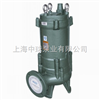 WQ型污水污物潜水电泵厂家