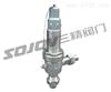 A61Y弹簧微启式高压安全阀,焊接式安全阀