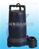 塑料潜水泵