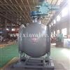 Q94OY-10C DN1400水电站电动偏心半球阀