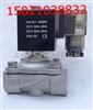 ZCG-20高壓電磁閥